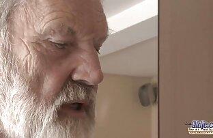 پیر مرد سوپر گروه شهوانی